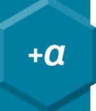 プラスアルファ製品ロゴマーク