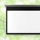 「Esエコスクリーン」のサムネイル画像