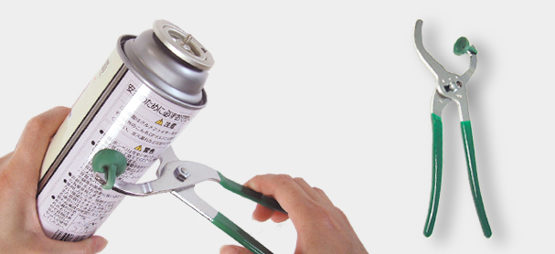 スプレー缶のガス抜きプライヤー