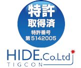 「溶接電流調整器 TIGCON(ティグコン)」の特長画像_03