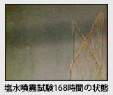 「ヒートップAI-250グレー、AI-250HBグレー」の特長画像_01