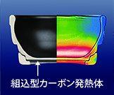 「アイホットオールIH蓄熱食器」の特長画像_02