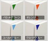 「N-modelシリーズ Line square」の特長画像_02