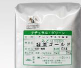 「みどり1000緑茶ゴールド」の特長画像_02