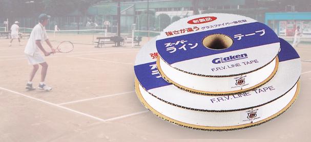 スーパーラインテープ