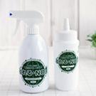 「バイオ洗剤 とれる・No.1」のサムネイル画像