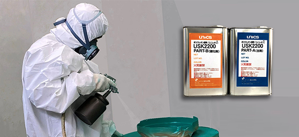 高摺動性ポリウレタン塗料『テフタン®USK2200』