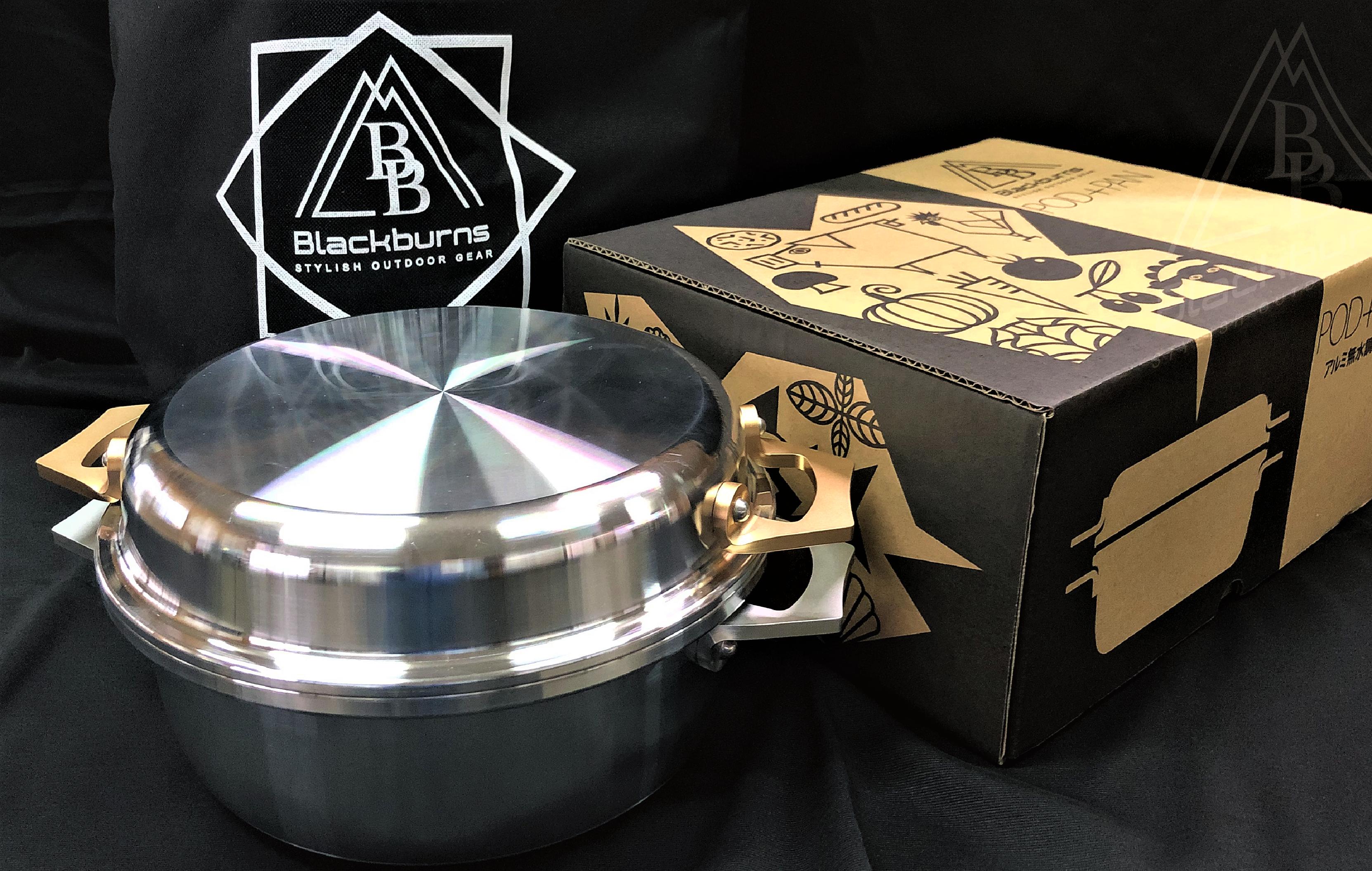 アルミ合金製無水調理鍋POD+PAN