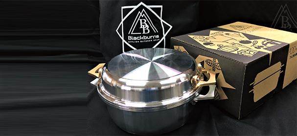 アルミ合金製無水調理鍋 POD+PAN