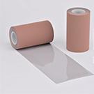 「熱硬化型導電性ボンディングフィルム」のサムネイル画像